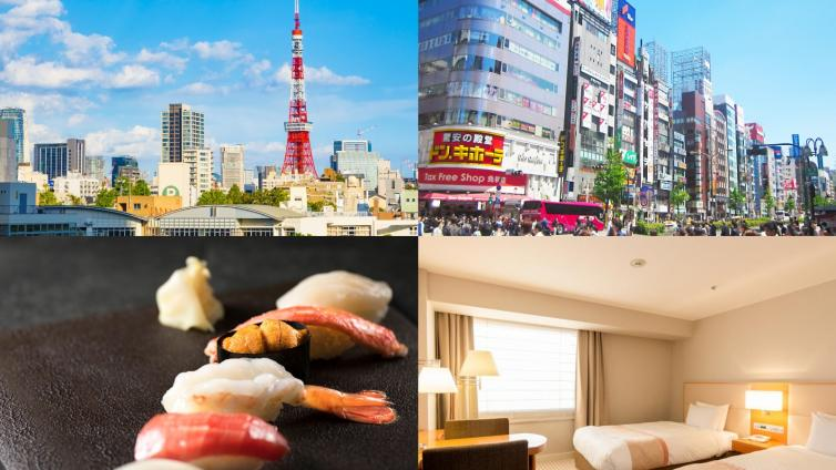 〈Special Offer 15% OFF〉5 Days 4 Nights Tokyo Free and Easy / Hotel Grand Palace