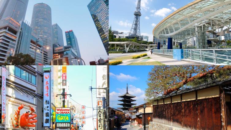 〈Nagoya/Osaka/Kyoto/Nara〉5Days Nagoya and Osaka Package