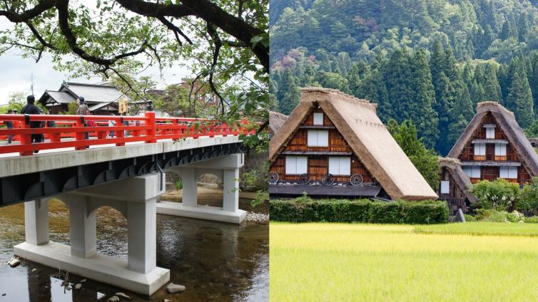 "〈1Day Tour〉Little Kyoto ""Takayama"" & ""World Heritage Site Shirakawago"""