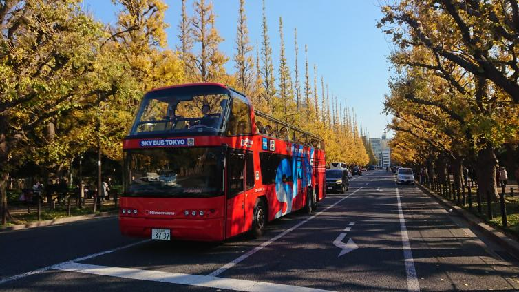 〈50mins〉Tokyo Panorama Drive by SKY Bus Tokyo -Imperial Palace, Ginza, Marunouchi course -