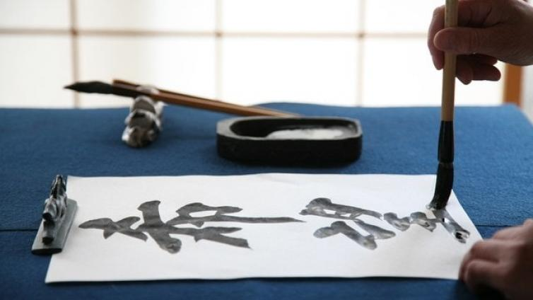 〈About 1 hours Activity〉Calligraphy Experience in Osaka