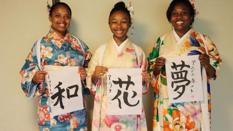 〈About 2 hours Activity〉Experience set of 3 in Miyajima(tea ceremony, calligraphy, Japanese cooking, Kimono rental)