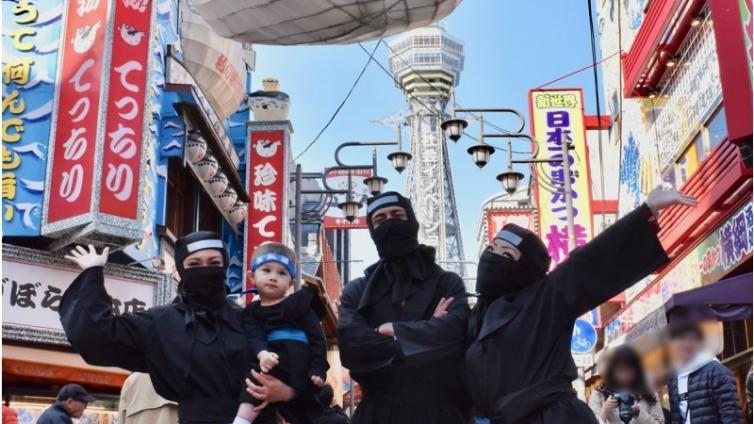 <About 2 hours Activity>Ninja experience & go strolling!