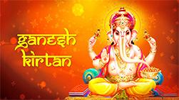 Ganesh Kirtan