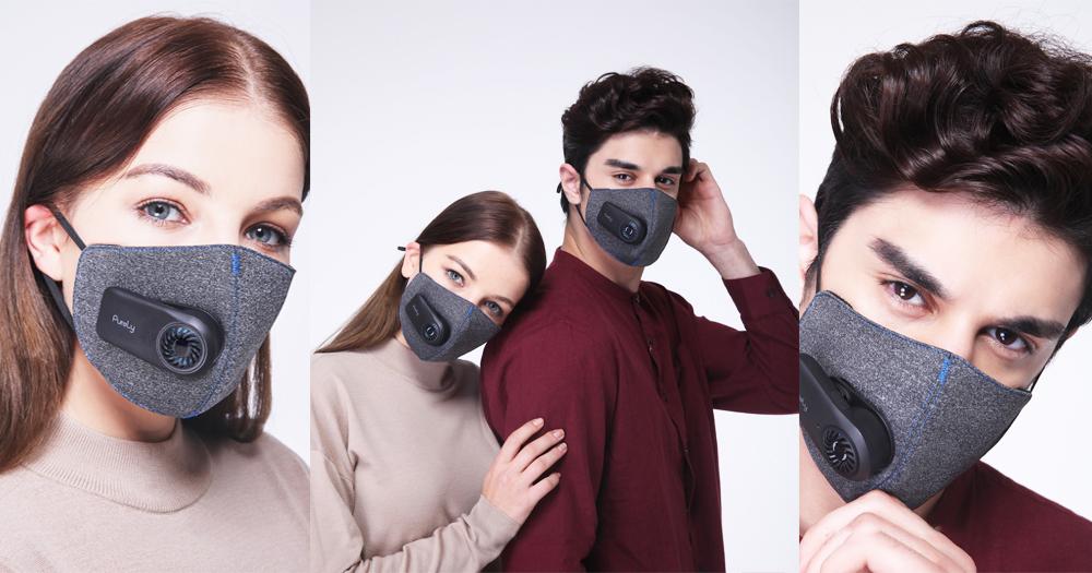 【最新產品】小米眾籌推出「布梨新風口罩」:外層竟然加裝了一個風扇