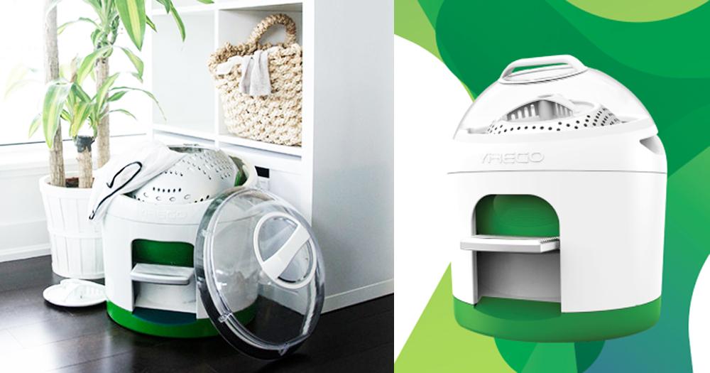 【家用好物】腳踏式洗衣機Drumi:不用電又節水,5分鐘即完成清洗過程