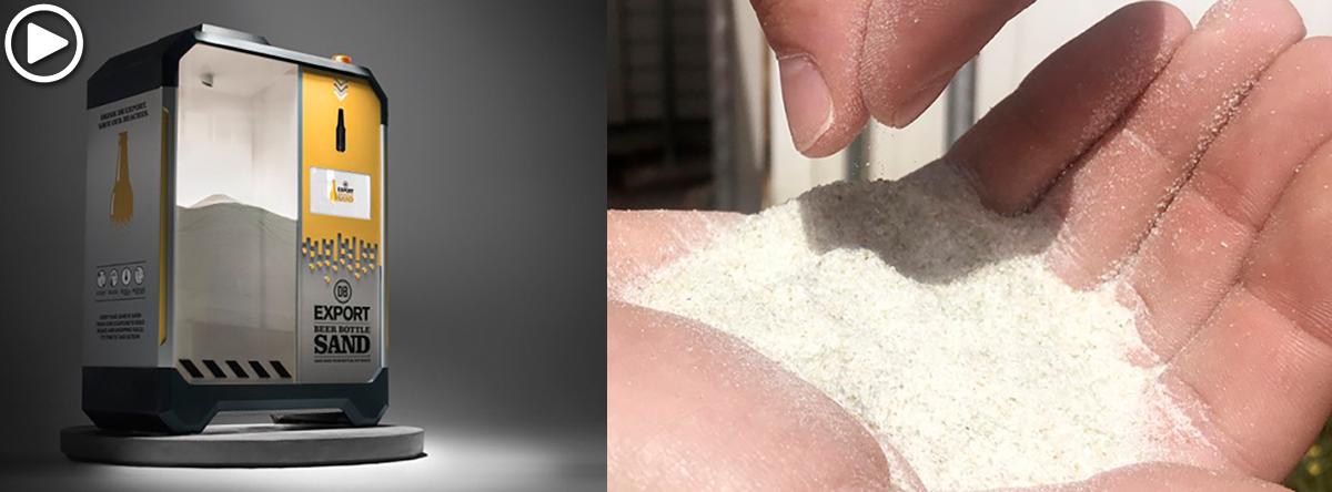 【缺沙危機】環保神器救沙灘 啤酒樽5秒成沙