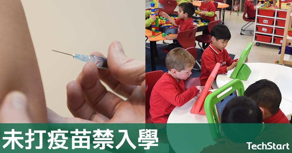 【強硬措施】澳洲擬禁未接種疫苗幼兒入讀學前中心,以保障學童健康