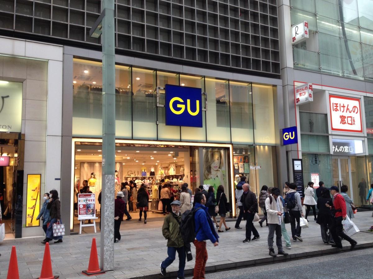 gu (1)