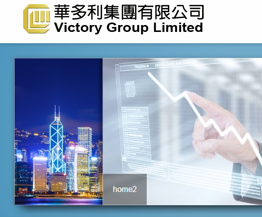 Victory Group Limited