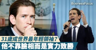 【比金正恩年輕】31歲成世界最年輕領袖?來看他的「威水」史