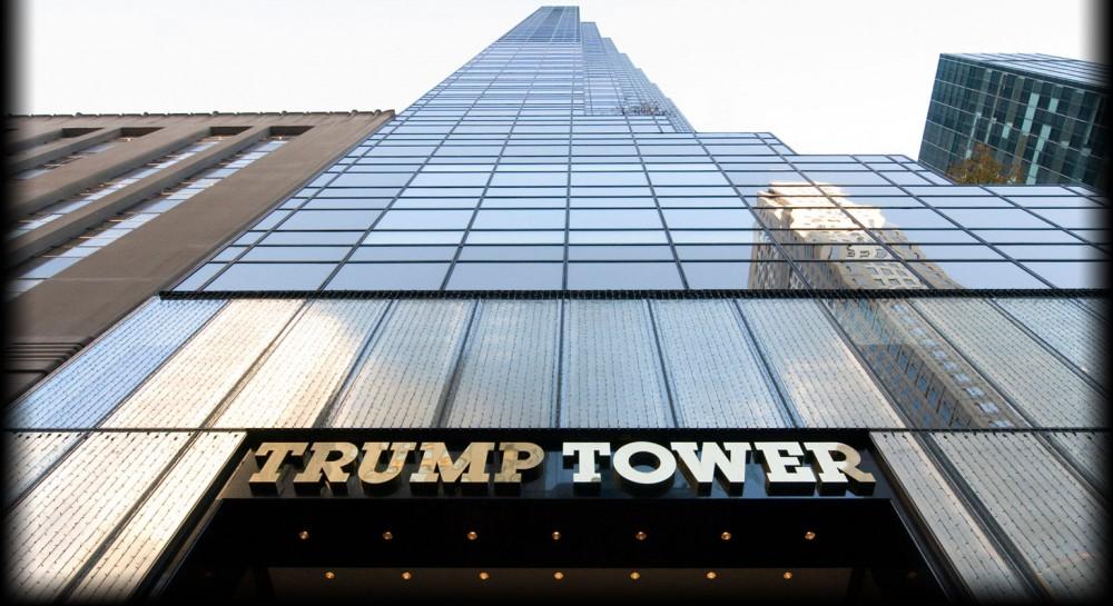 trumptowerny