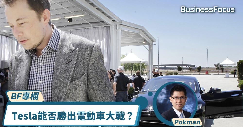 【BF專欄】拆解無人車(三)