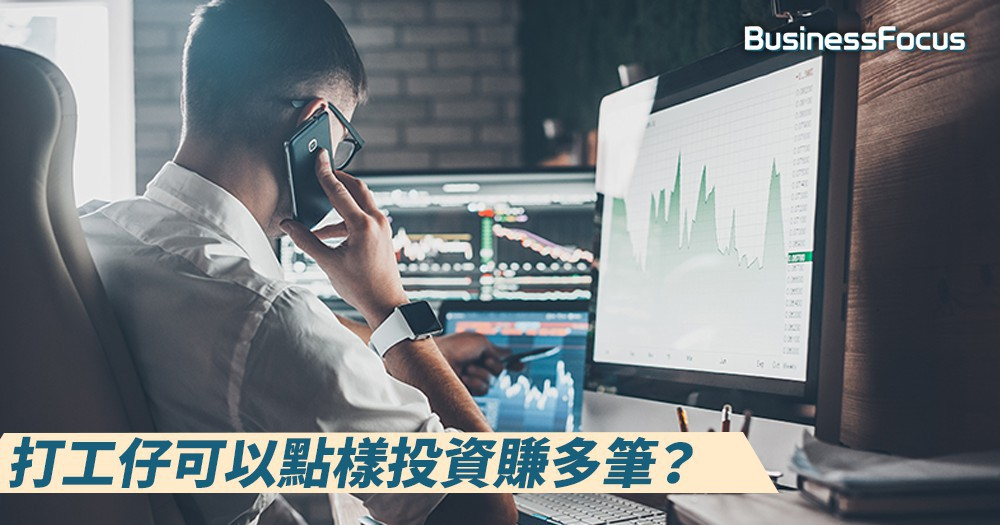 【創業時代】創業日撐本土初創,建人脈搵資金再贏大獎!