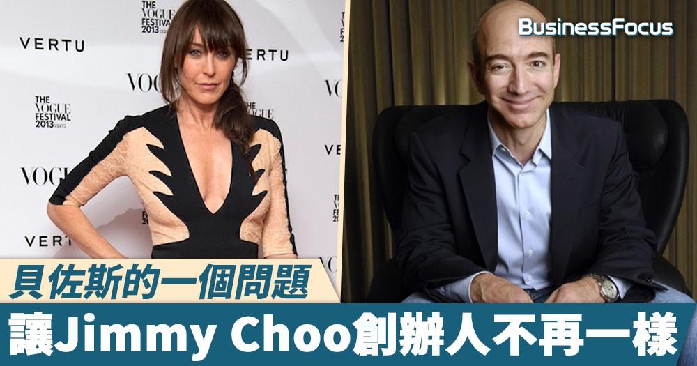 【創新思維】貝佐斯的一個問題,讓Jimmy Choo的創辦人一改20年來的做法