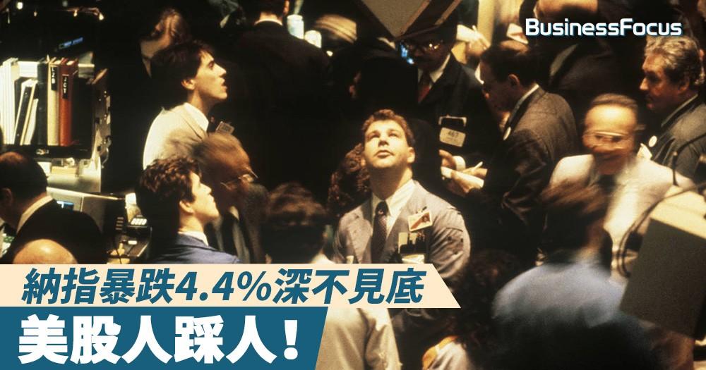 【雲狄股評】美股人踩人!熊市第一波攻擊的時間與價格預測