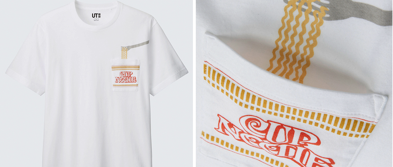 c35635961 UNIQLO's New UT Collection Will Literally Make You Look Like A Snack |  Teenage Magazine. T-shirt ...