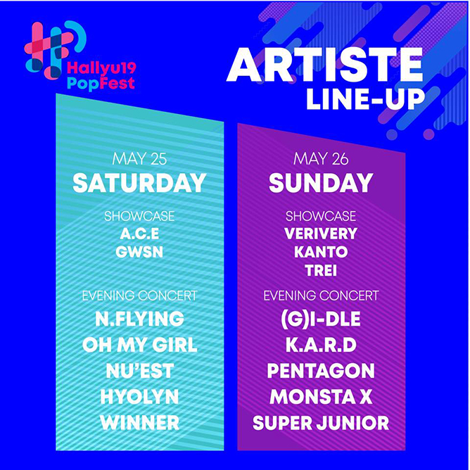 532d685772f0 Here s The Full Lineup For HallyuPopFest 2019