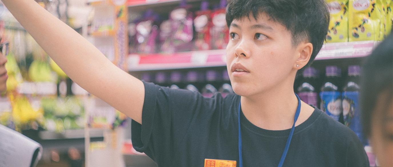NYFA Tan Wei Ting