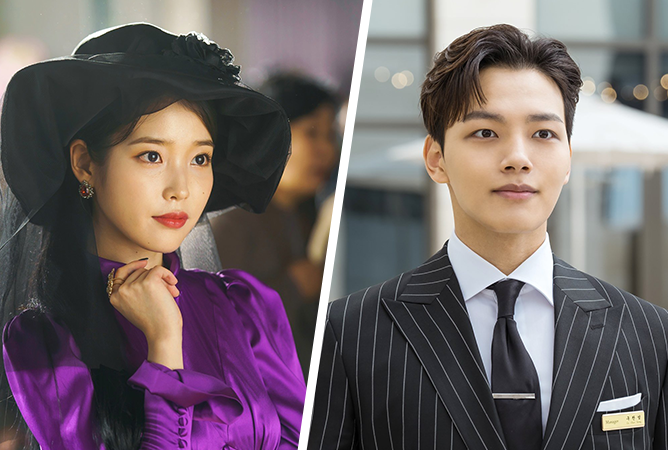 Korean Drama List 2020.10 New K Dramas To Watch In The Second Half Of 2019