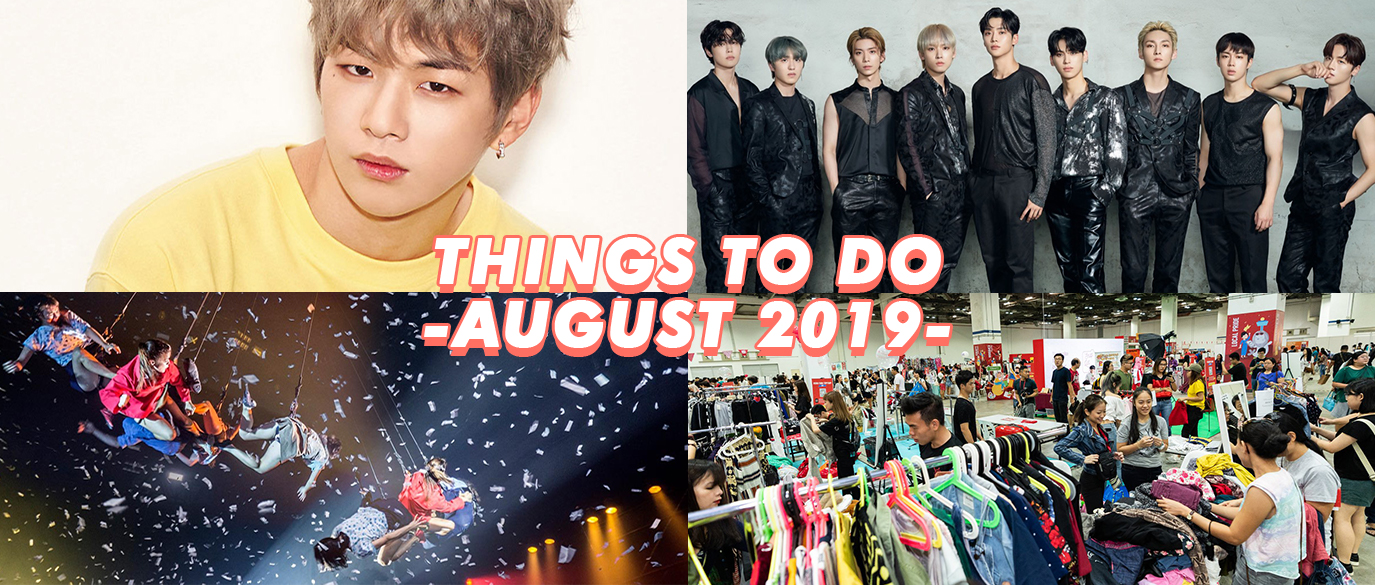 august-2019-events-feature-photo