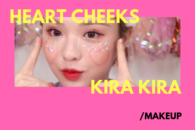 heart cheeks kira kira makeup (1)
