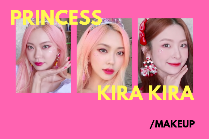 princess kira kira makeup