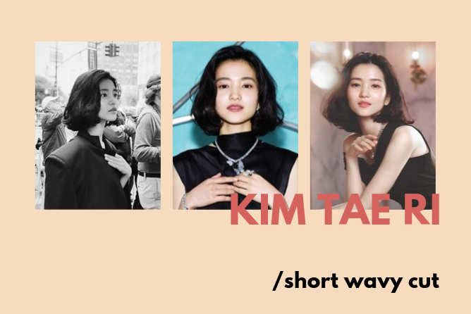 kim taeri short haircut