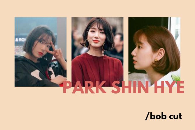 park shin hye bob cut