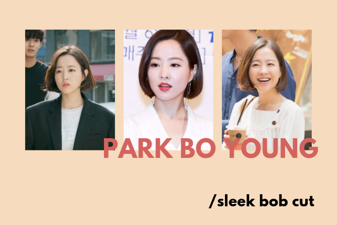 park bo young bob cut