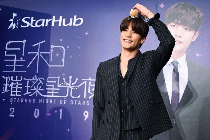 cute sung hoon