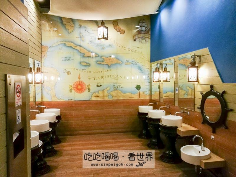 terminal 21 toilet