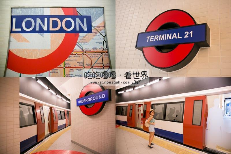 terminal 21 london