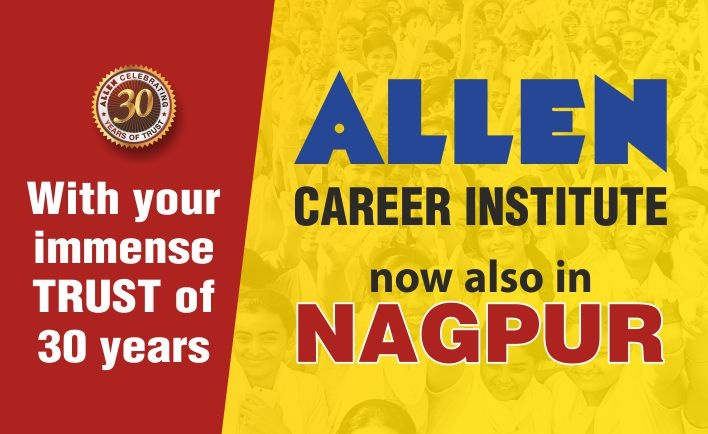 Nagpur Classroom Coaching Center by ALLEN Career Institute