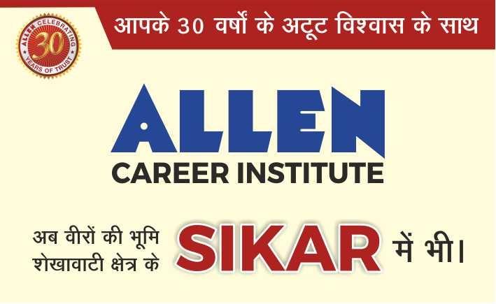 ALLEN Career Institute Center at Sikar