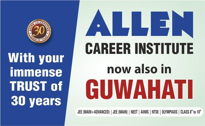 Guwahati Classroom Coaching Center by ALLEN Career Institute