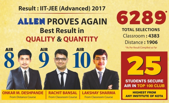 JEE Advanced 2017 Result by ALLEN