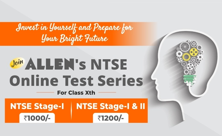 NTSE 2019 Stage-I and Stage-I and II OnlineTestSeries by ALLEN