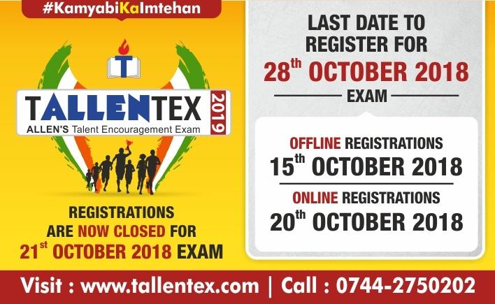 TALLENTEX 2019 Registration Extended