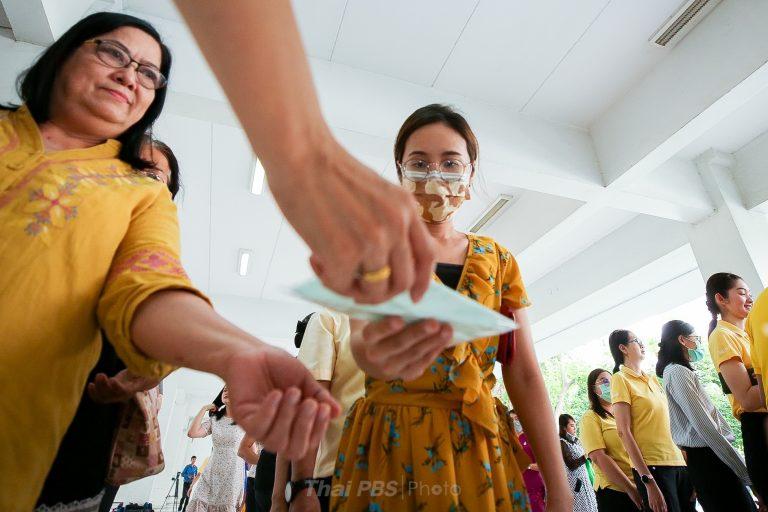 แจกหน้ากากอนามัยฟรี 100,000 ชิ้น   กระทรวงสาธารณสุข   2 มี.ค. 63