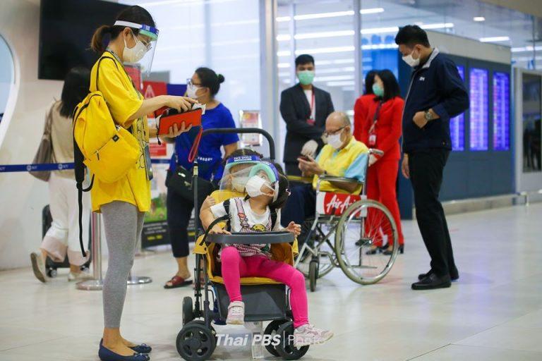 สนามบินดอนเมืองเปิดทำการ 2 สายการบิน วันแรก | 1 พ.ค.63