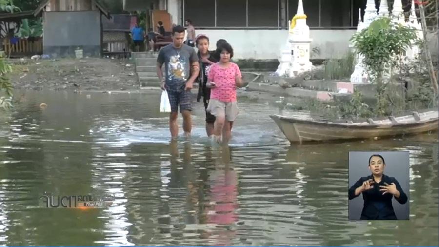 873_Flood.jpg