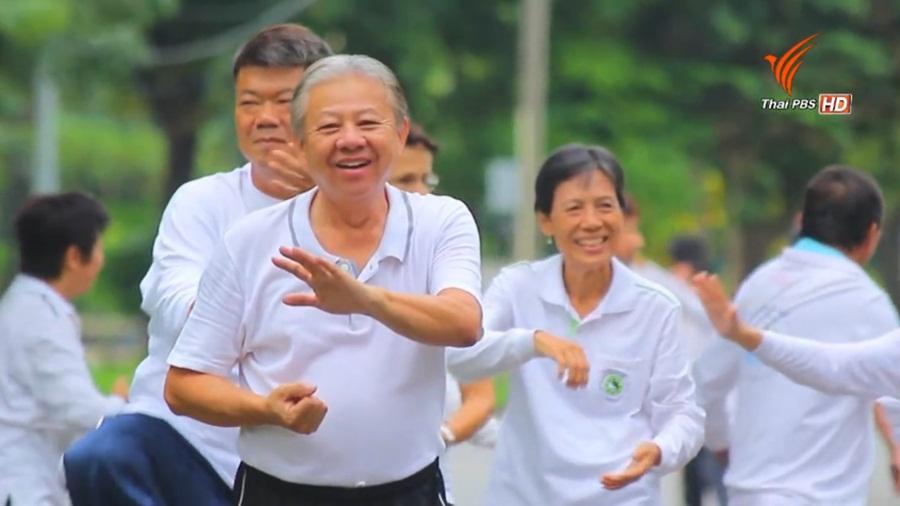 Thai-PBS.jpg