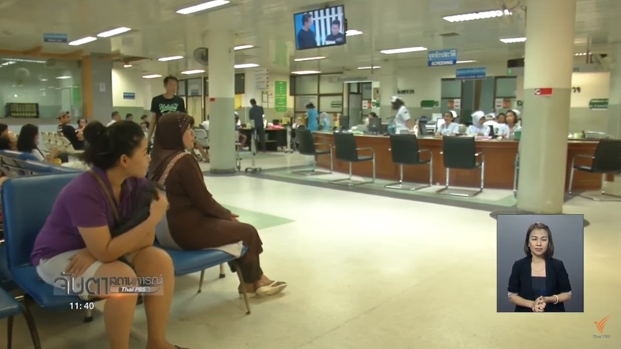 research on 30 baht medical scheme Universal health coverage in thailand: ideas for reform the 30 baht medical care policy decided to provide the two schemes merged with the new 30 baht scheme 7.