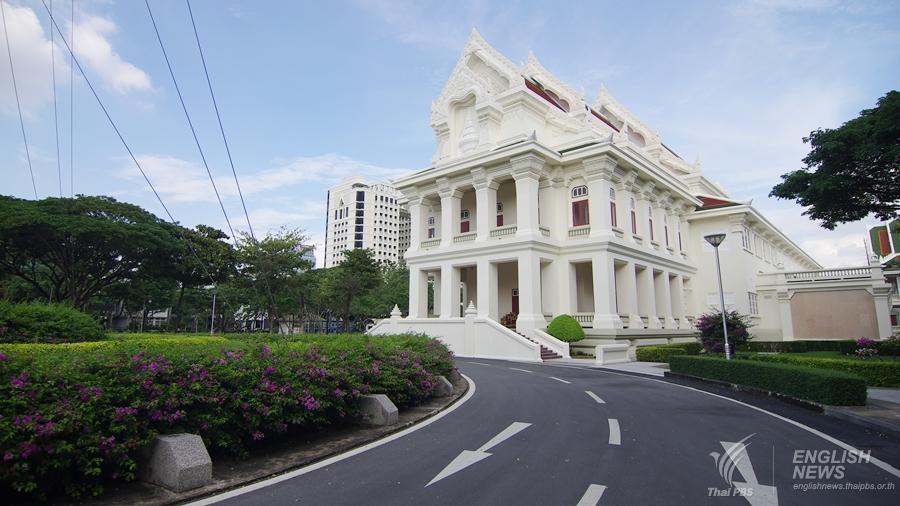 Chulalongkorn U ranked 245th in world's best universities ...