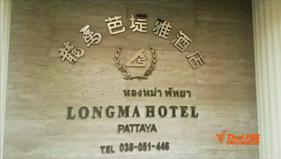 zero dollar tour Thai authorities yesterday (july 18) raided a chinese-gang operated hotel longma pattaya on jomthien beach in pattaya and impounded all the property and.