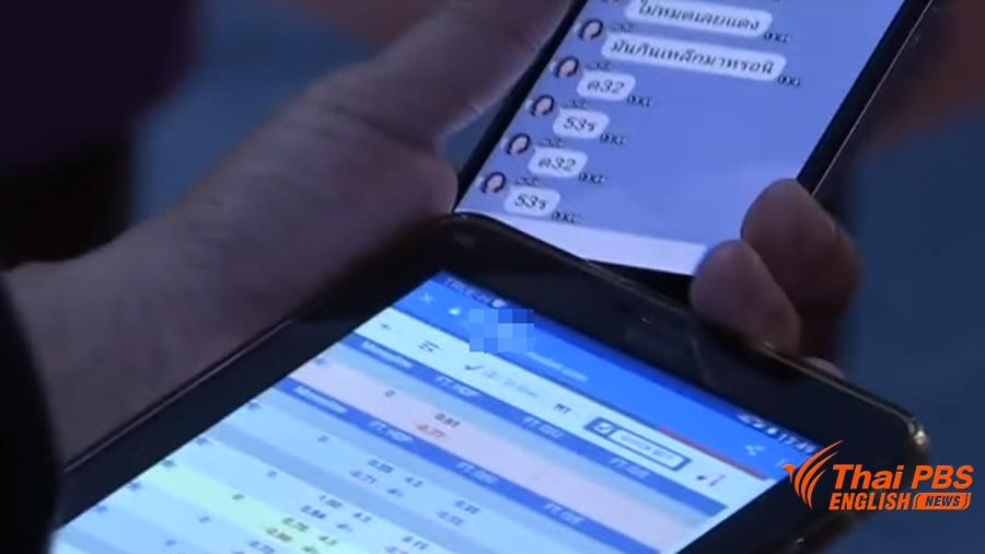 Online gambling addiction news pennsylvania gambling board