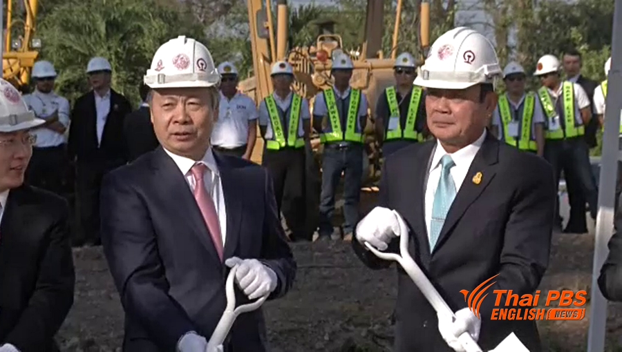 After Delays, Ground Broken for Thailand-China Railway Project