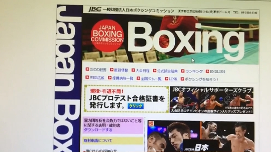 Japan bans 50 Thai boxers from fighting in the country - Thai PBS English News