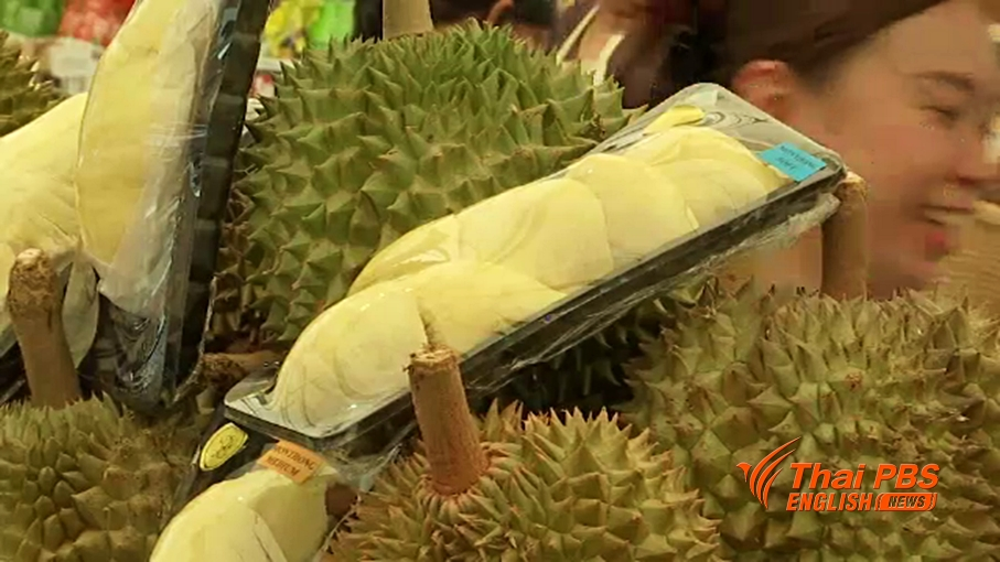 Meaning Of Durian Pictures